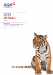 GCSE Bengali
