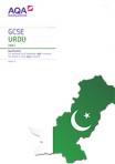 GCSE Urdu