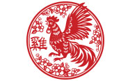 Year of the Rooster: a chance to learn about Chinese culture