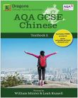 AQA GCSE Chinese Textbook 2